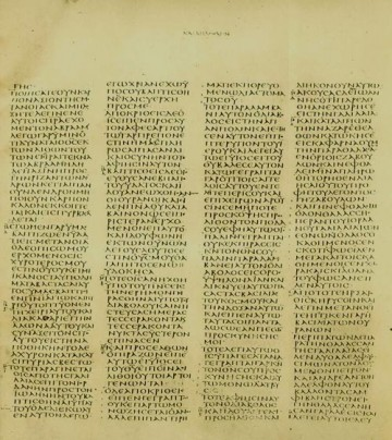 medium_sinaiticus_.2.jpg
