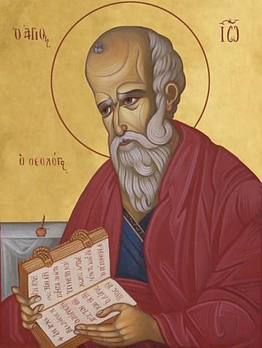 jean,jean l'évangéliste,jean-baptiste,jean le baptiste,jean le baptiseur,auteurs du nouveau testament,homonymie