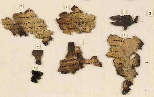 manuscrits-qumram.jpg