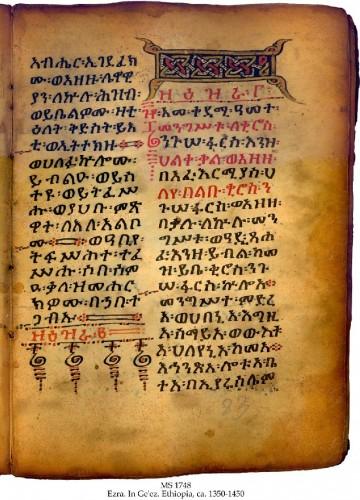 tob,nouvelle tob,traduction,bible,apocryphe,deutérocanonique,canon,canon biblique