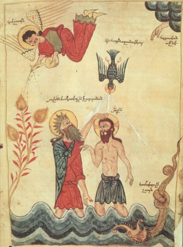 Baptême Yovhannès, musée arménien d'Ispahan.jpg