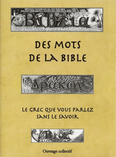 Couverture Mots grecs.jpg