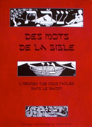 Couv Mots de la Bible.JPG